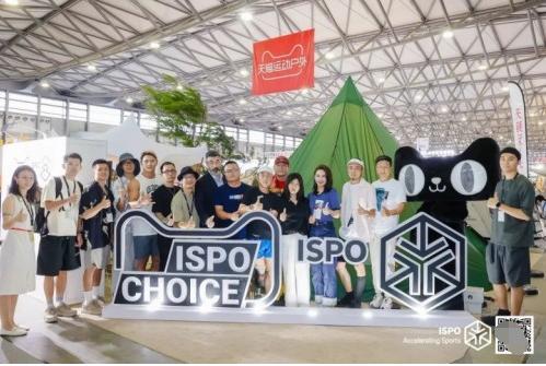 ISPO Shanghai 2021共创新程