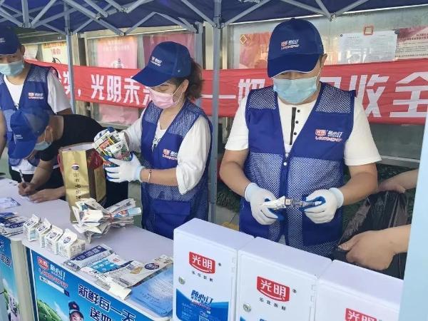 《新闻夜线》光明乳业荣获上海市市长质量奖特别报道