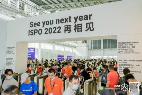 ISPO Shanghai 2021,突破内卷迷思,共创新征程