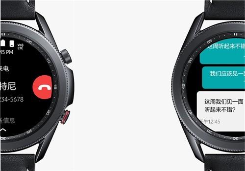 一号双终端 三星Galaxy Watch3 LTE版为生活带来新体验