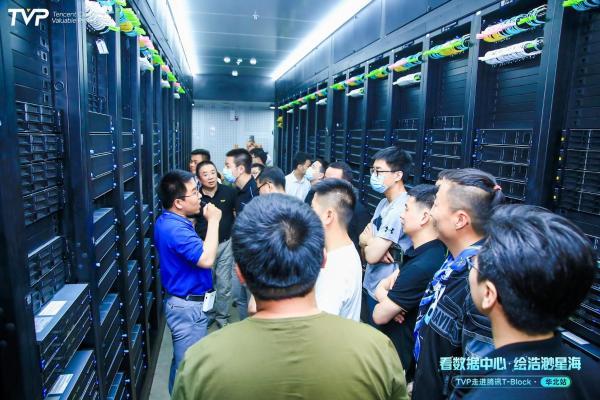 共探数据中心未来,TVP走进腾讯T-Block华北站圆满闭幕