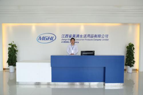 喜讯:江西美满荣获中国生活用品行业资质等级证书行业一级