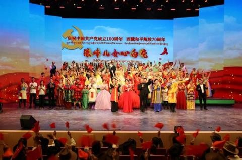 日喀则市隆重举行《珠峰儿女心向党》主题文艺晚会