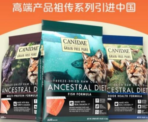 卡比猫粮让猫咪吃出健康 让铲屎官们更省心