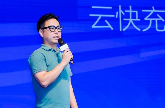 """实力领跑!云快充获颁""""2021中国充换电行业独角兽品牌"""""""