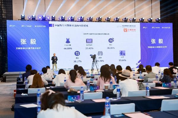 深度链接数字资源,推动南京文化产业发展——2021南京数字文化生态大会圆满举办