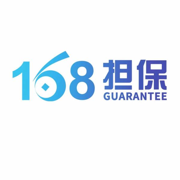 驰厚智能科技赋能168担保网,助力网购交易安全高效