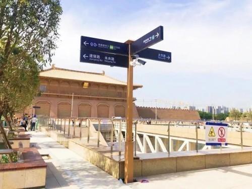 大明宫国家遗址公园文明公约征集和志愿者招募火热进行中!
