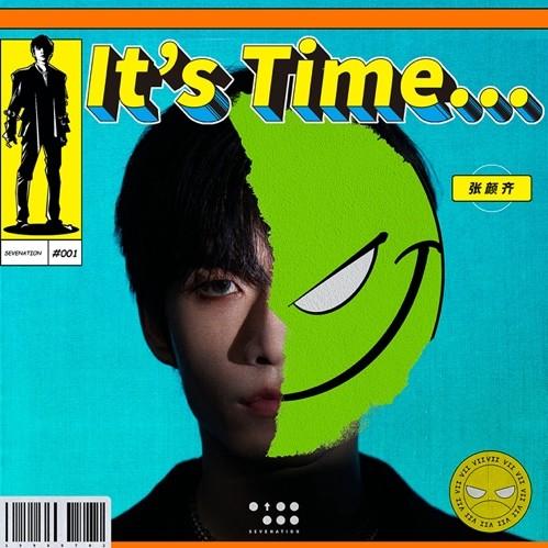 张颜齐首张EP先行单曲《It's Time》曝光 纱布面具盖不住眼神杀