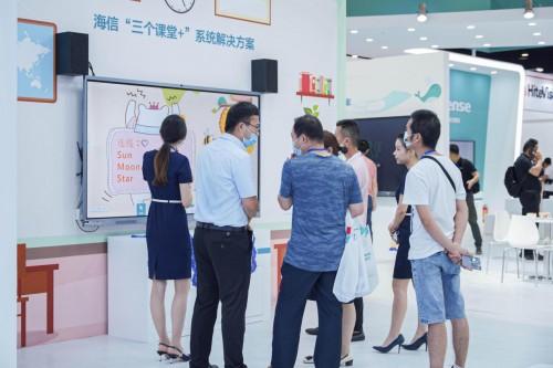 智慧教育市场或迎新变革,海信教育产品引业界关注
