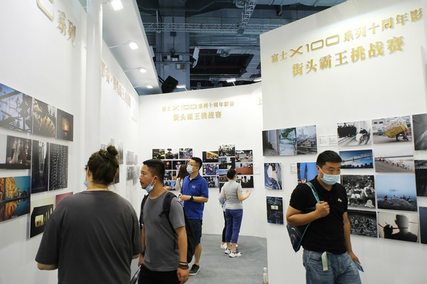 影像整体解决方案全线亮相富士胶片参展P&I SHANGHAI 2021