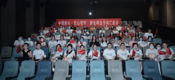 """""""中国医生·中国新生"""",新生植发携医护团队向抗疫英雄致敬"""