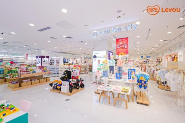乐友首家G7旗舰店落户天津,打造母婴消费新地标