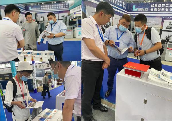 上海古乾智能电缆成功亮相中国(合肥)国际装备制造业博览会