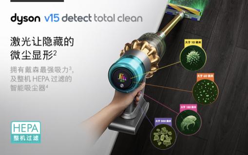 家用吸尘器哪个牌子好?深度盘点吸尘器十大品牌排名