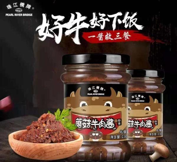 """珠江桥牌调料组合低至11 """"真快乐""""打造味道真实派"""