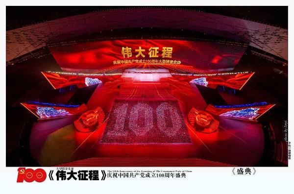 """利亚德:用科技创新与品质服务打造最美""""中国屏"""""""