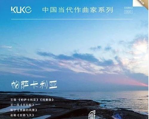 """以优质音乐传递""""中国梦"""",库客音乐助力展现中国音乐风采"""