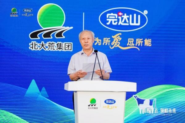 北大荒完达山乳业 以高寒生态奶标准开创中国奶业消费新时代