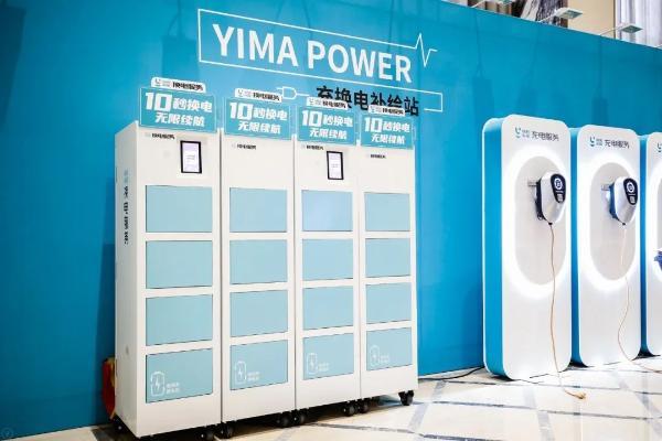 爱玛电动车全新品牌——易玛车服正式发布,演绎服务的终极形态!
