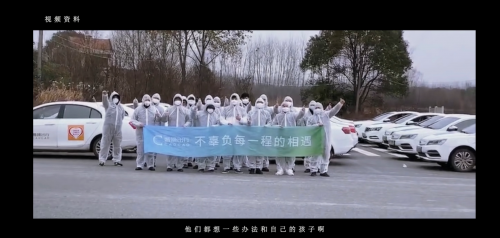 曹操出行城市纪录片开启,新视角诠释城市文化
