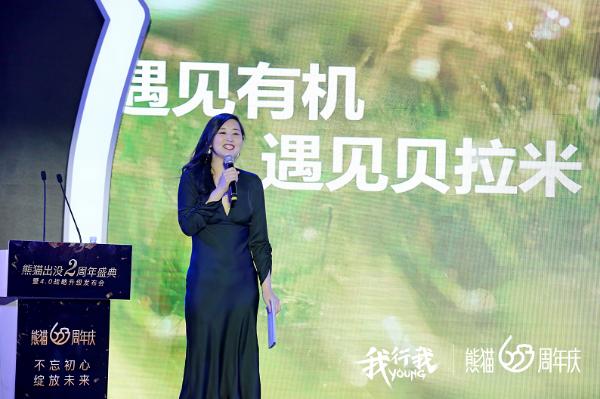 熊猫出没2周年,携全球用户共创未来