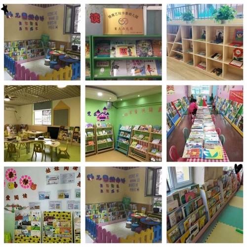 7年匠心独运,娃娃科技通过娃娃绘本馆成功打造幼教行业绘本王国