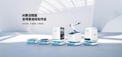 WAIC2021:优必选AMR智能物流机器人解决方案首次国内亮相