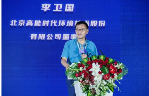 """高能环境盛装亮相""""第十九届中国国际环保展览会"""""""