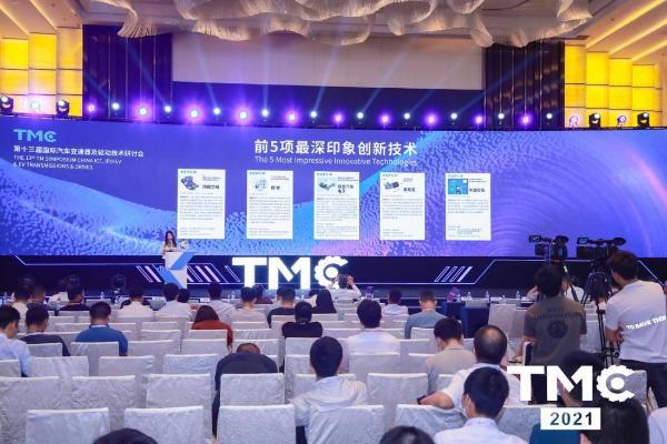 迎接产业升级 中国石化长城润滑油全面推动绿色升级