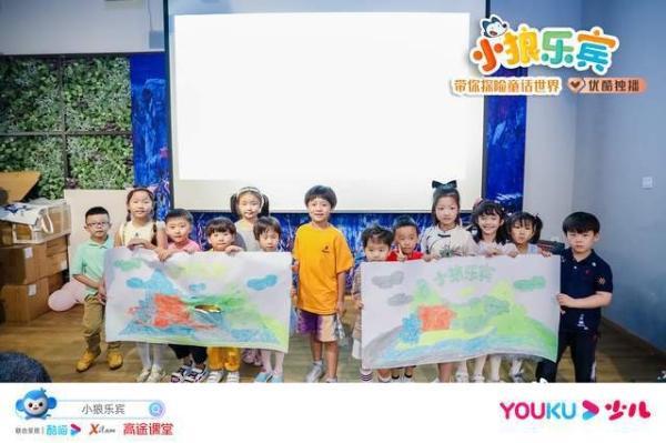 《小狼乐宾》今天首播,三大教育理念引领孩子成长