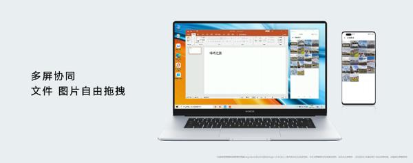 荣耀MagicBook 14/15锐龙版发布,搭载锐龙5000系列芯片,首销优惠价4199起