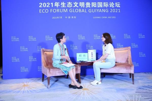 中国社科院郑艳:气候变化、生态系统都会影响到民生福祉