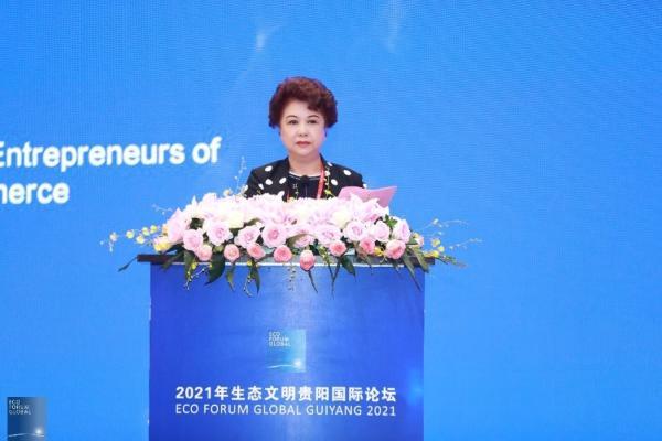 吴兆兰:凝聚巾帼力量 助力绿色发展