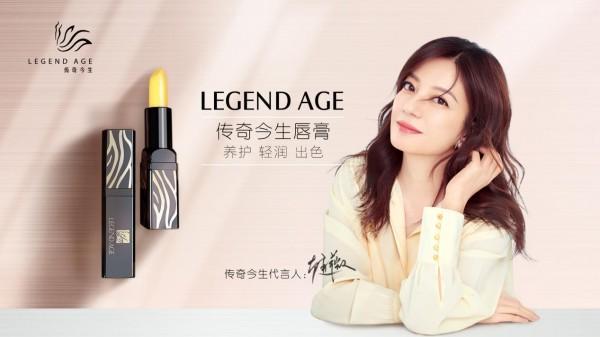 从爆品出圈到价值赋能 新时代国货美妆品牌如何走红?