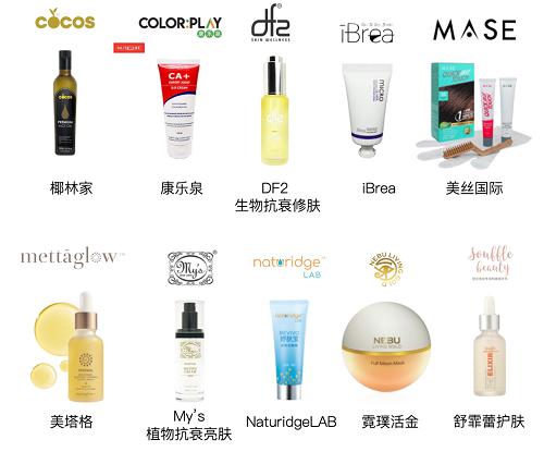 上海、北京、成都三城连动 JaaJaaGO!带来全新跨境电商一站式购物体验