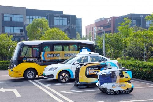 车路协同加速自动驾驶商业化 蘑菇车联实力领跑