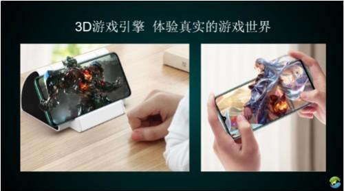 广东未来科技旗舰版人工智能立体显示手机GLOBAL 3评测
