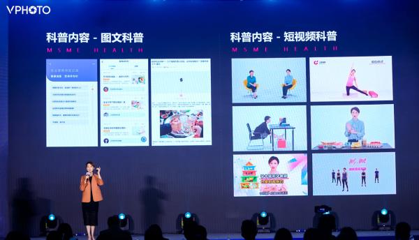金紫亦受邀2021全球母婴大会,谈新消费时代的私域运营