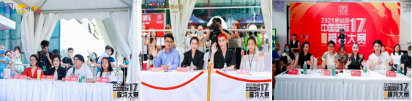2021新丝路中国国际少儿模特大赛北京海选完美落幕