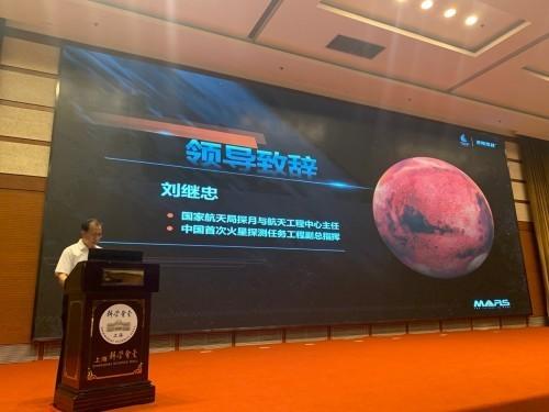 """""""未来火星之家""""全国青少年星际挑战活动正式启动 个人组官方报名通道正式开启"""