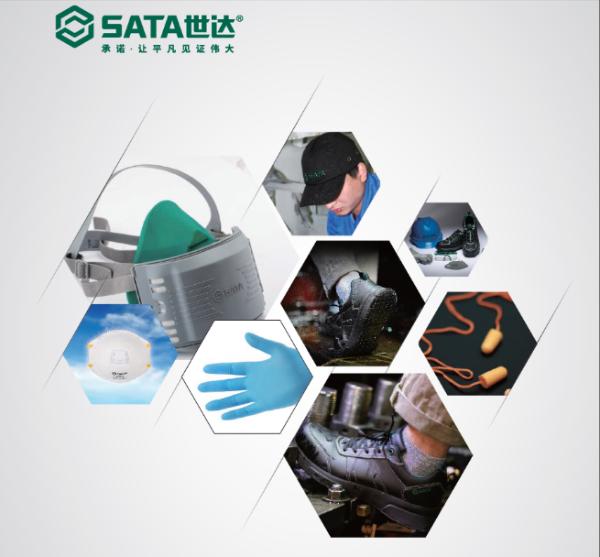 全品化、安全化、舒适化 世达PPE引领个人防护新风尚