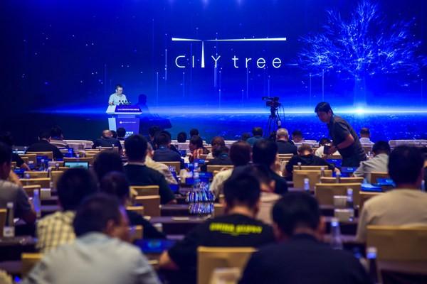 朗新科技发布数字城市战略品牌与操作系统 助力新型智慧城市建设