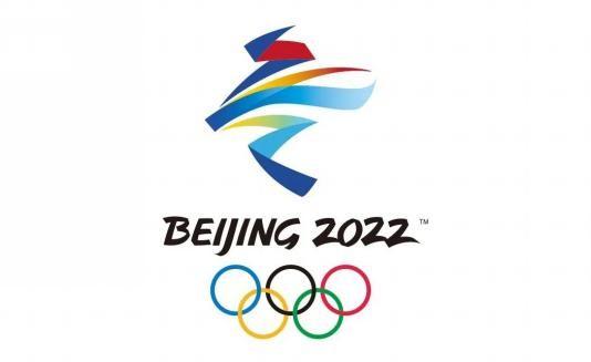 助力2022冬奥会!紫光华智守护北京冬奥村