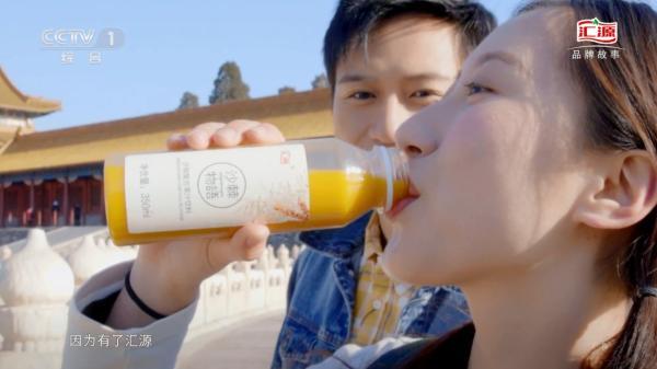 常喝汇源果汁,乐享健康生活