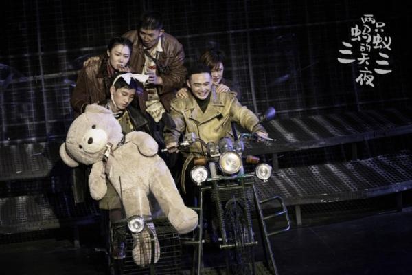 小剧场话剧《两只蚂蚁的三天三夜》首轮演出完美落幕