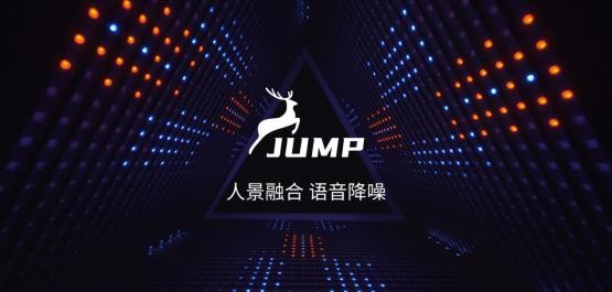 Jump——AI人景融合视频演示工具,即将来袭!