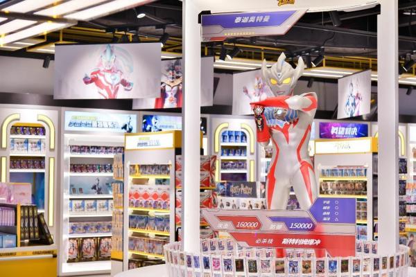 卡游动漫推出超级旗舰店,打造卡牌行业消费场景新体验