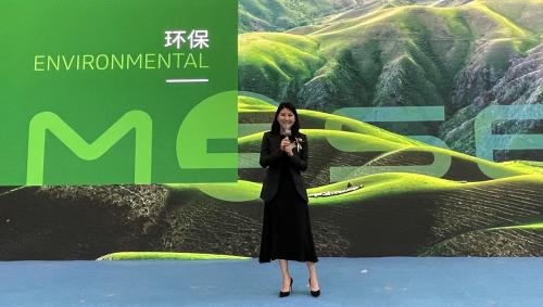 墨瑟门窗携手腾讯家居等主办2021中国新人居产业峰会