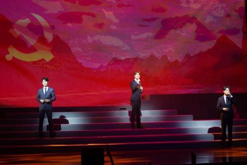 《百年回响》主题音乐会大场站完美落幕